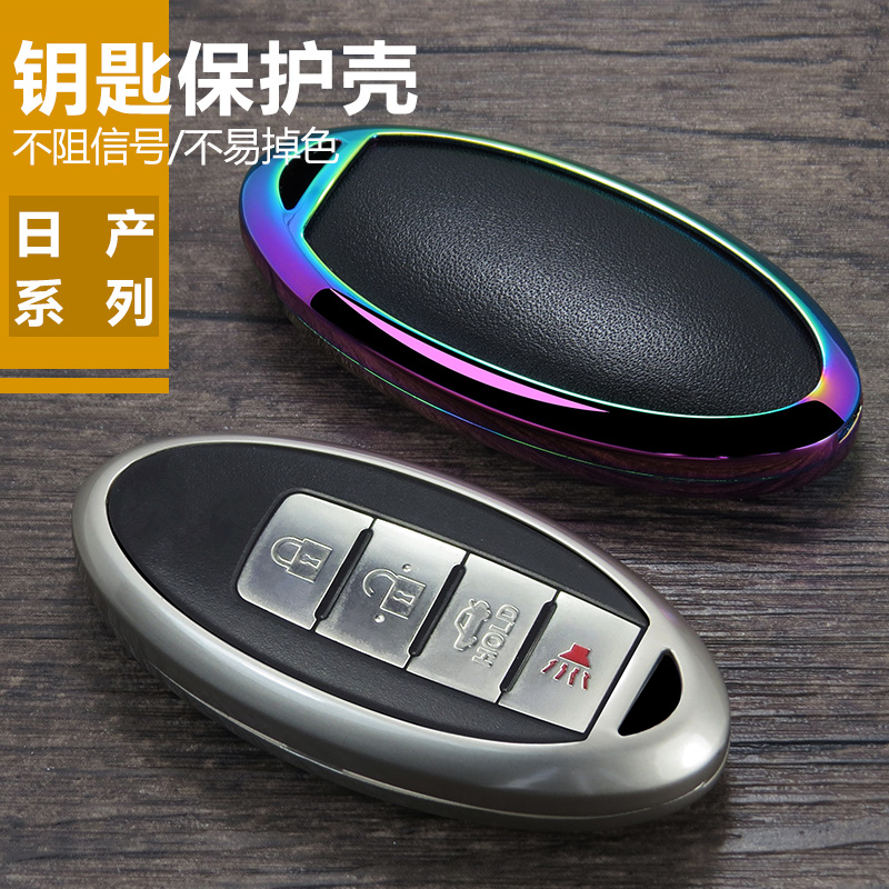 Car Key Cover Case For Infiniti EX FX G25 G37 FX35 FX50 EX25 EX35 FX37 EX37 Q60 QX50 QX70 JX35 smart remote car styling