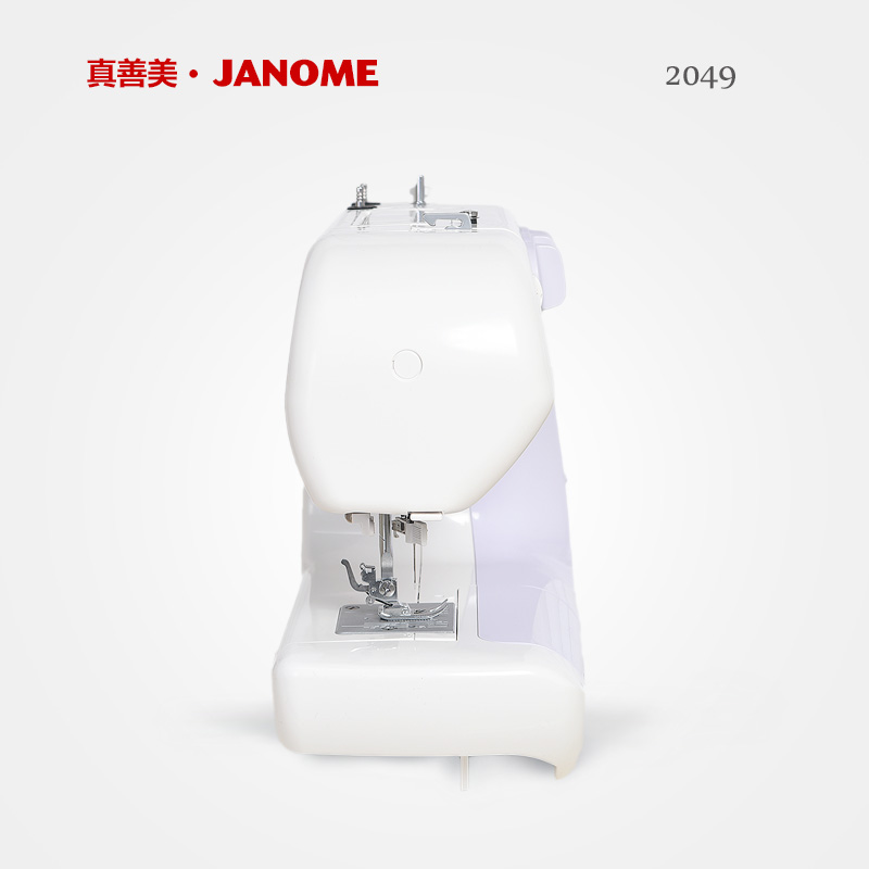 JANOME Brand Domestic Multifunctional Sewing Machine Model 40 Gorgeous Sewing Machine Thailand
