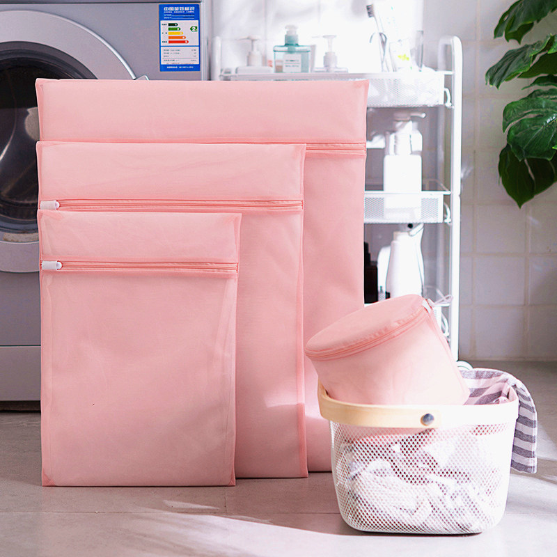 Pink Mesh Washing Machine Bag For Bra Underwear Socks Protective Laundry Bags Travel Portable Net Wash Storage Bag For Clothes