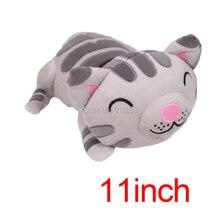 Singing Kitty Plush Toy
