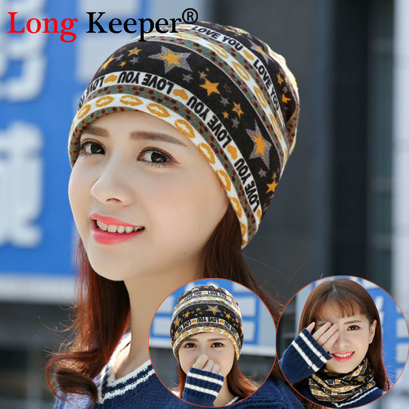 Long Keeper Women Pentacle Star Warm Caps Spring Autumn Warm Hats Skull  Beanie Hip Hop Cap Ski Crochet Cuff Winter Cotton Hat - aliexpress.com -  imall.com 43bc9c3c924b