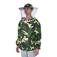 Куртка пчеловода с пчеловодческий шляпа Би доказательство Половина костюмы pocke интимные аксессуары Садовые принадлежности пчеловодства