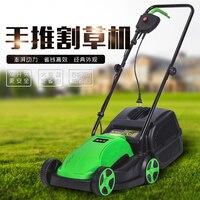 4200 Rev Min 1500w Ultra High Power Lawn Mower Cutting Range 330mm Diameter Double Switch Grass
