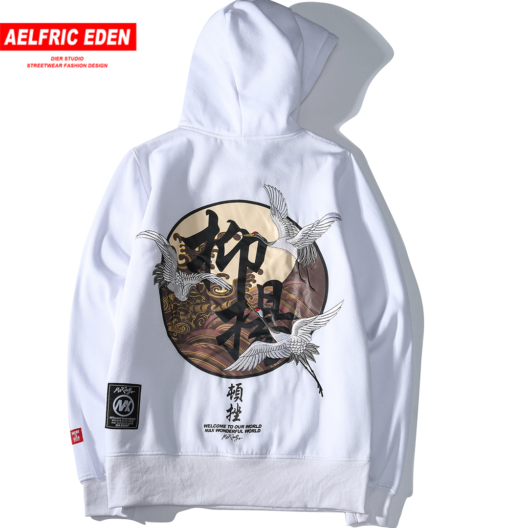Aelfric Eden Letter Animal Embroidery Fleece Hoodies Men 2018 Winter Japanese Pullover Hooded Sweatshirts Hip Hop Hoodie DF04