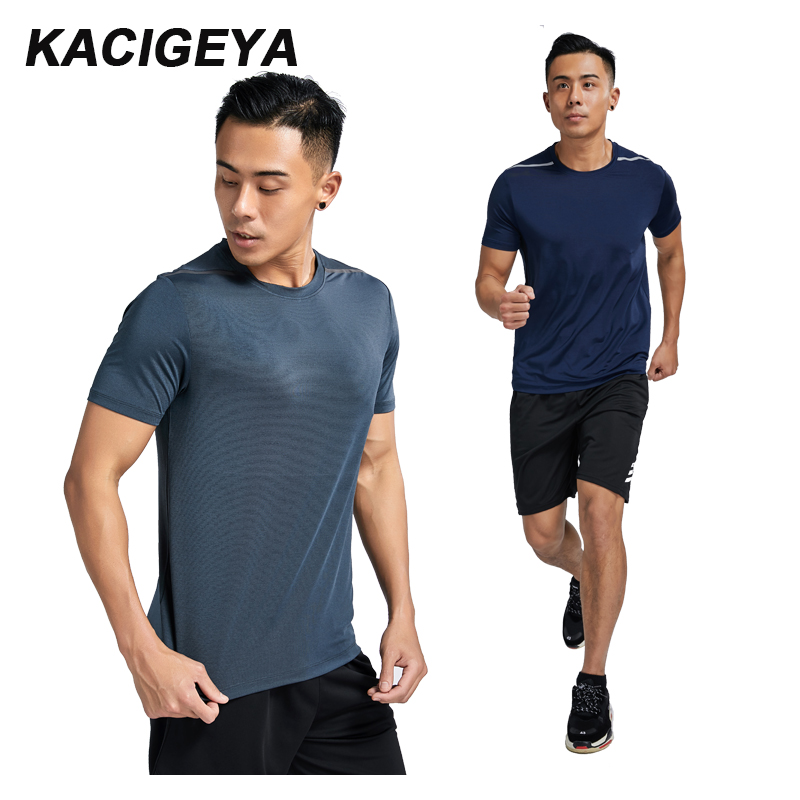 Mens Dri-fit Short Sleeve Compression Workouts Shirts Running Tee Top