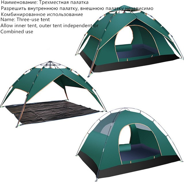 2019 Summer double layer 2 4 Man Family Outdoor Camping Tent Lightweight Easy Up Waterproof Tents