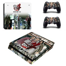 Yakuza 4 Ryu ga Gotoku PS4 Slim Skin Sticker Vinyl For PlayStation 4 Console and Controllers PS4 Slim Skin Sticker Decal