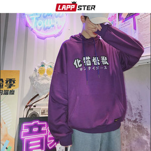 Image 2 - LAPPSTER erkekler Streetwear Casual kedi kapşonlu Hoodies 2020 erkek Hip Hop Harajuku tişörtü erkek kore moda siyah Hoodie INS