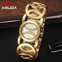 Luxury Brand Lady Gold Watches Women Full Stainless Steel Wristwatches Magic Women Bracelet Watch Ladies Wrist Watch Female