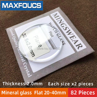 Table glass mineral glass Flat thickness 2.0 mm diameter 20 mm ~ 40mm Crystal Transparent , Each size x 2 , A total of 82 pi