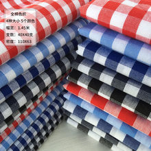Wind hang cloth checkered tablecloth cotton-dyed england big small plaid fabric dress fabric belt 1m mesh checkered flowy dress