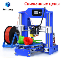 Infitary 3D Printer High Precision Acrylic Frame New Arrival Desktop Blue i3 3d Printer Kits with PLA filament and 8G SD Card