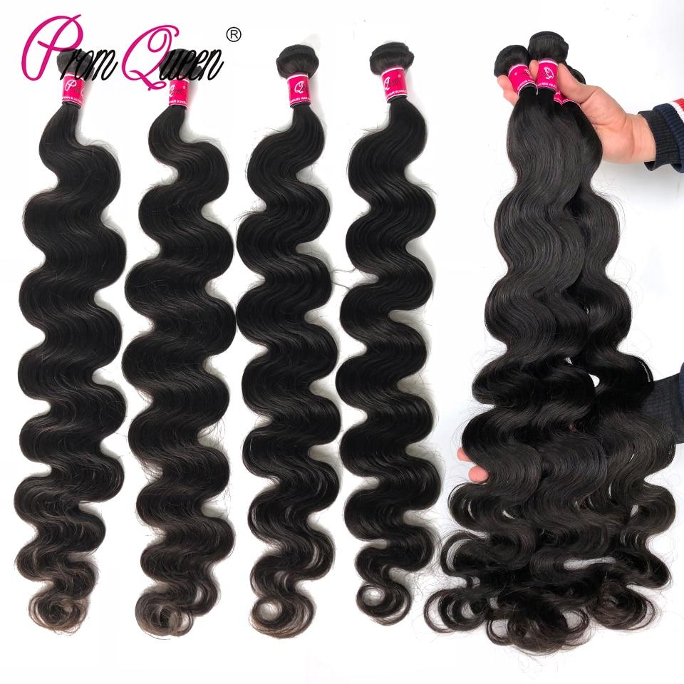 34 36 Inch 38 Inch 40 Inch Brazilian Virgin Hair Body Wave Human Hair Bundles 10A Grade Brazilian Hair Weave Bundles 1/3/4P/Lot