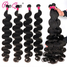 34 36 Inch 38 inch 40 inch Brazilian Virgin Hair Body Wave Human Hair Bundles 10A Grade Brazilian Hair Weave Bundles 1/3/4P/Lot(China)