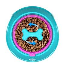 FLOWGOGO Fun Bone Shaped Slow Feeder Dog Food Bowls Water Bowl Dishes for Puppy Small Large Dog Pet Feeding (S-700ml blue)