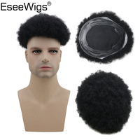 Eseewigs Men Toupee Human Hair Mono Lace With PU Around Afro Kinky Curly Hair Replacement Size 10X8 Black Brazilian Remy Hair