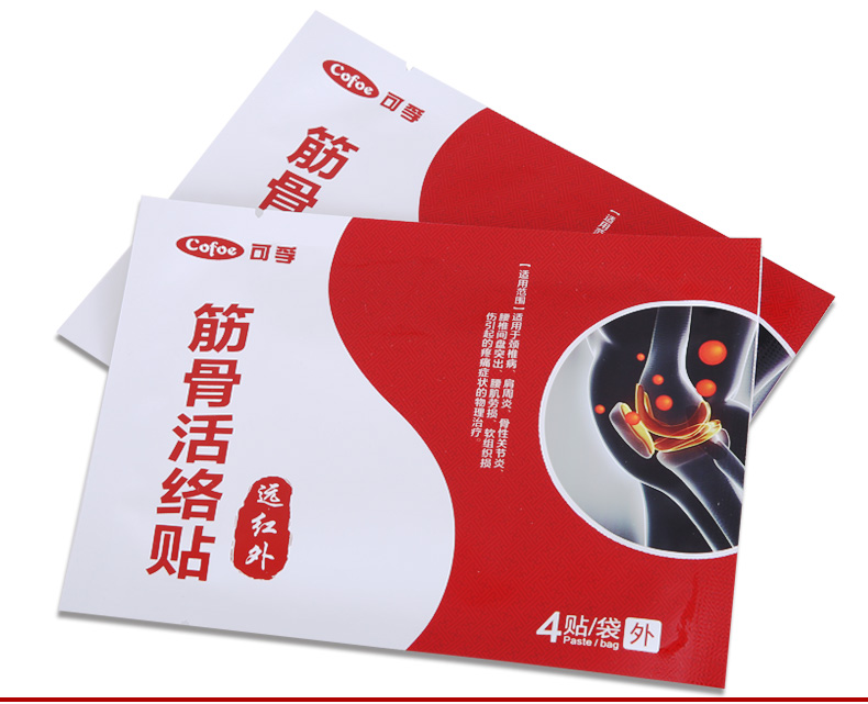 Cofoe Pain Relief Orthopedic Plaster Chinese Medical Patch Paste for Shoulder Hand Waist Knee Joint Foot Health Care 8pcs/set arthritis and joint pain solution medical health care product