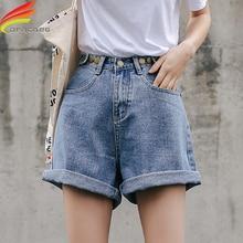 Streetwear wysokiej talii szerokie nogawki jeansowe szorty dla kobiet 2020 nowe szorty dżinsowe kobiety lato koreański styl kobiety luźna krótka szorty