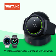 Suntaiho Qi Wireless Charger Fast Charging For Samsung watch Gear S3 5W USB Charge For Samsung watch Gear S2 watch S2 S3 Charger