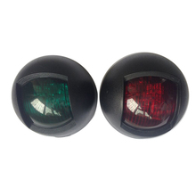 1Set Red Green Navigation Light 12V Marine Boat Tungsten Bulb Left and Right Starboard/Port