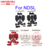 החלפת ABXY L R D כרית צלב כפתור מלא כפתור סט עבור DS Lite NDSL לחצנים