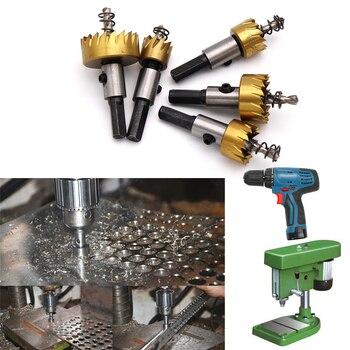цена на 1 Pcs Carbide Tip HSS Steel Hole Saw Wood Drilling Hole Cut Tool Core Drill Bit Metal Drilling For Installing Locks 16mm-80mm