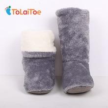 ToLaiToe Free Shipping font b Home b font Soft Plush font b Home b font Shoes
