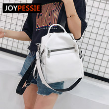 Women Backpack Female 2018 New Shoulder Bag Multi-purpose Casual Fashion Ladies Small Backpack Travel Bag For Girls Backpack(China)