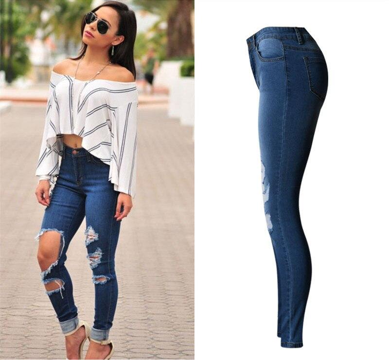 Skinny Ripped Jeans Women