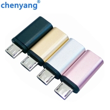 2017 Aluminum alloy shell usb type-c female to micro usb male adapter usb-c female to micro usb male charging charge phone