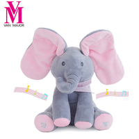 30 Cm Hide And Seek Electrical Elephant Plush Toy Elephant Play Hide And Seek Fine Cartoon