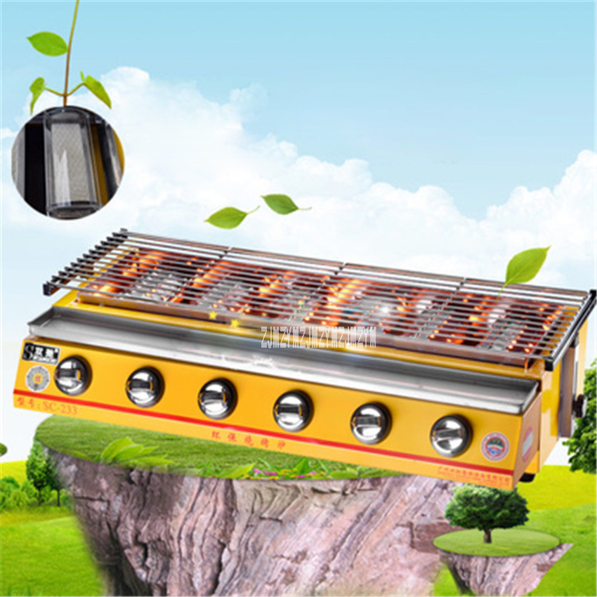 New SC-233 Stainless Steel 6 Burners Gas BBQ Grill Barbecue Outdoor Picnic Baking Smokeless Garden Adjustable Height 90mm 2800pa
