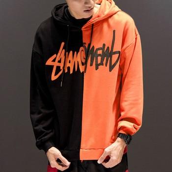 Fashion Unisex Streetwear Sweatshirt Casual Clothes Fashion Print Hoodie Sweatshirt Jacket Pullover sweatshirt
