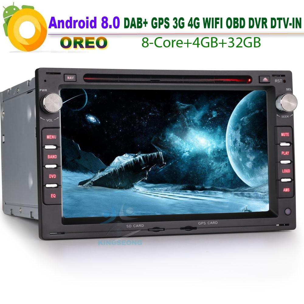 Autoradio GPS Android 8.0 DAB + WiFi 3G DVR GPS Radio RDS BT DVD USB SD lettore CD da Auto Per VW Bora Jetta T5 Polo Golf Sede Peugeot
