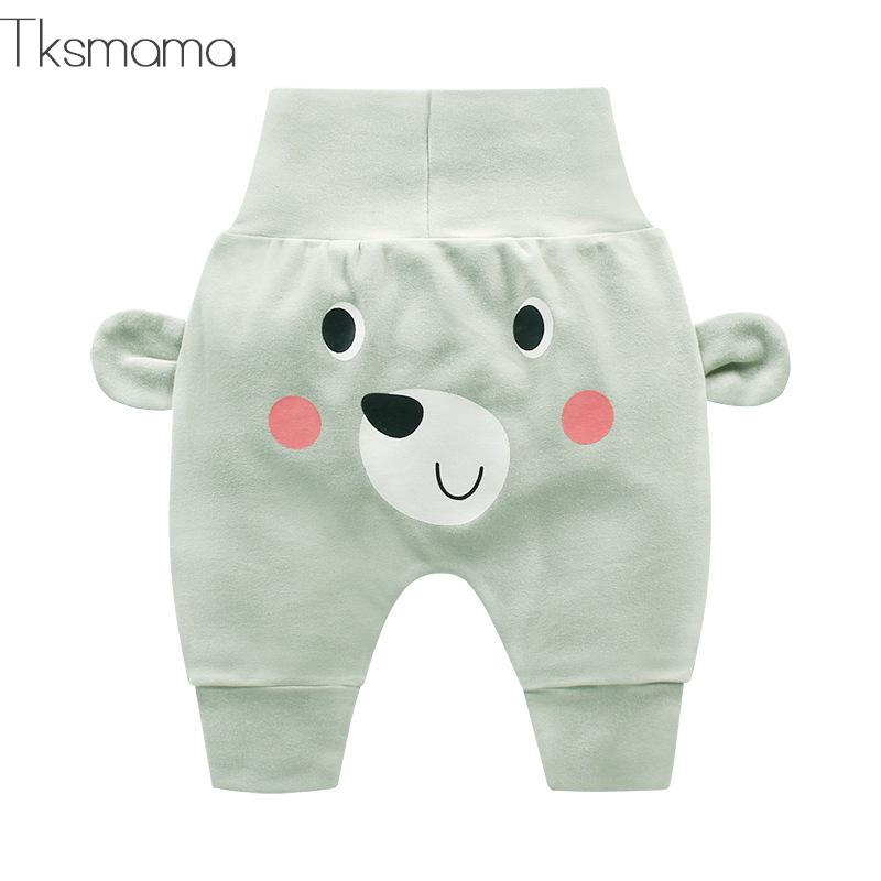 Brand Designer Baby Boy And Baby Girl Spring Autumn Pure Cotton Pants Baby Kids Trousers Children Leggings(China)
