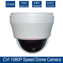 YUNSYE SONY 236 Free shhipping Mini 3.5″ 1080P PTZ HDCVI Camera 10x Optical Zoom 2mp High Speed Dome Security CVI Camera IR 30M