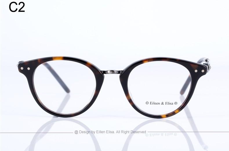 Eyeglasses (5)