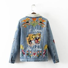 Women Autumn winter Vintage Tiger Embroidered Denim Jacket Lapel Long Sleeve Single-breasted Fashion Coat Velvet Female Clip