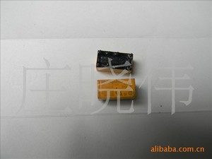 Image 2 - 릴레이 AZ822 2C 5DSE
