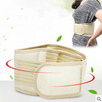 Medical magnet spontaneous heat lumbar belt belt and herniation tractor disc waist anion far infrared therapeutic apparatus