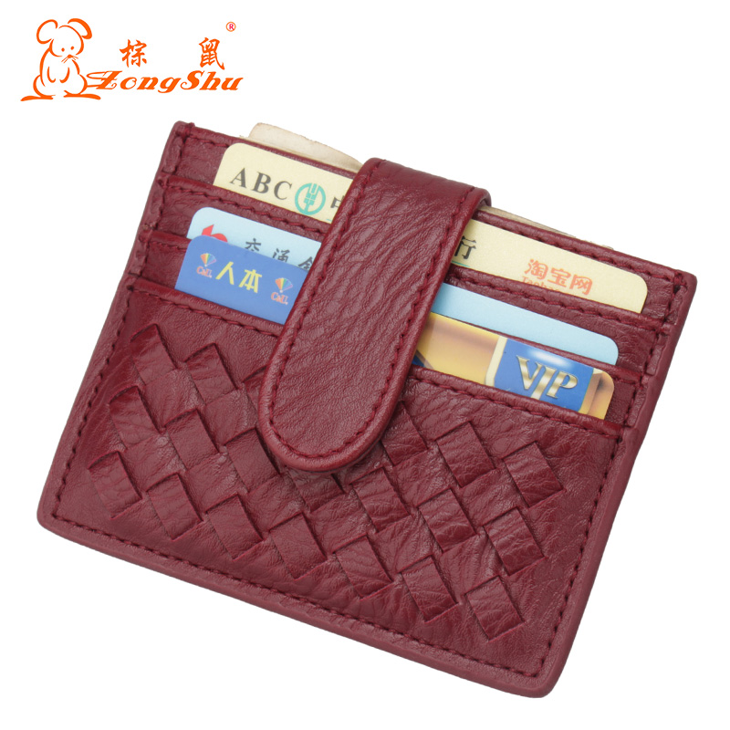 PU leather knitting multicolor fashion a womans purse that can be used to place CARDS easy to carry