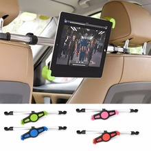 360 Degree Rotation Universal Aluminum Alloy Car Back Seat Mount Stand Holder For Tablet 7″-11″