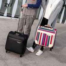ZYJ Unisex Business Travel Leather Rolling Luggages Spinner Wheels 18 inch Striped Suitcase Airplane Carry On Trolley Luggage