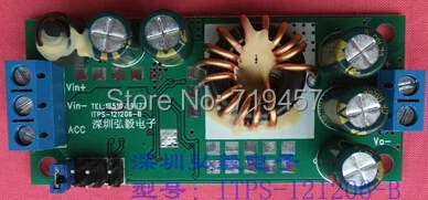 FREE SHIPPING LTC3780 Automatic Lifting Pressure Module Of On-board Computer Notebook Power Supply ITPS 12V To 19V