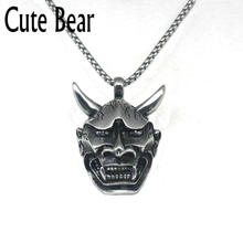Cute Bear Brand Popular Hannya Ghost Mask Pendant Necklace Stainless Steel Chain Necklaces For Men Hip Hop Jewelry Halloween Gif