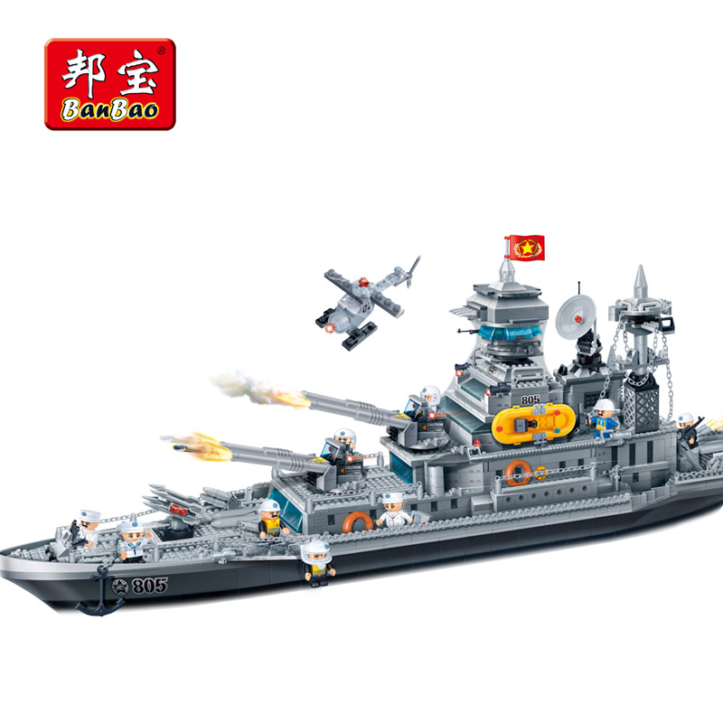 BanBao Cruiser Carrier Military Army Building Blocks Compatible With Legoe Educational Bricks Boy Kids Children Toy Model 8241