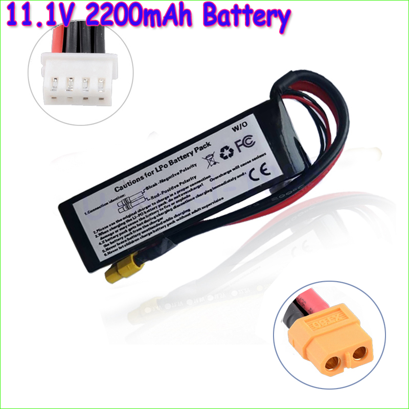 1pcs Lipo Battery 11.1V 2200Mah 3S XT60 Plug For Walkera Runner 250 250-Z-26 RC Helicopter Qudcopter Drone rechargeable lithium battery lipo 11 1 v 40c 2200mah 3 s xt60 plug for rc helicopter drone qudcopter car lipo with charger