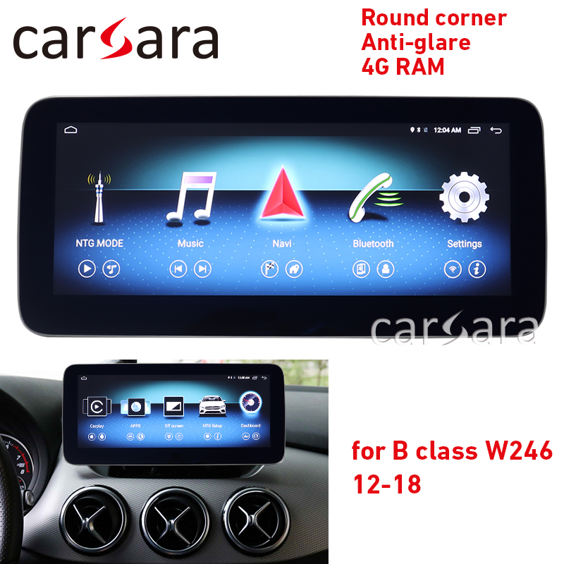 Worldwide delivery mercedes benz w246 screen in NaBaRa Online