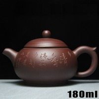 Hot Sale Tea Pot Teapot Yixing Teapots 180ml Bouns 3 Cups Ceramic Cup Purple Clay Chinese