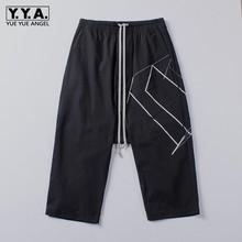 Модные летние женские капри длиной до икры, женские брюки бойфренда в стиле хип-хоп, свободные штаны-шаровары с эластичной талией, с вышивкой, уличная одежда